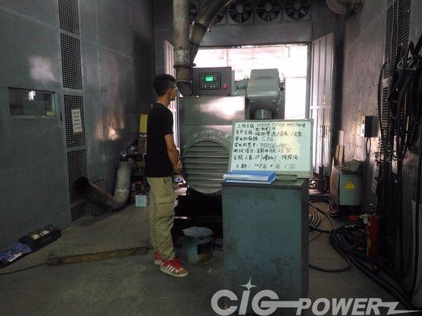 發電機 廠驗 750kw