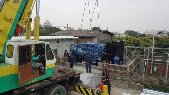 MTU generator and cig