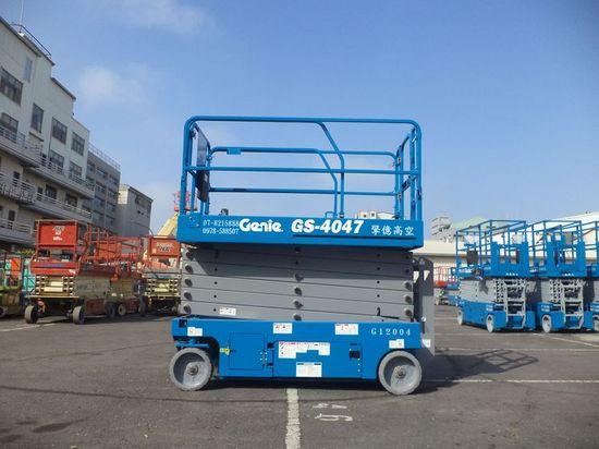 genie 剪刀式高空作業車