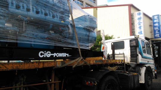 擎億發電機 cigpower generators