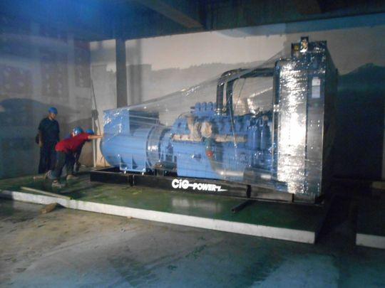 擎億發電機 發電機 generator