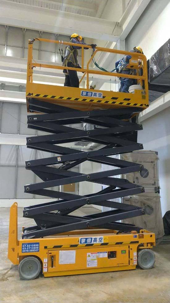 14米剪刀式高空作業車