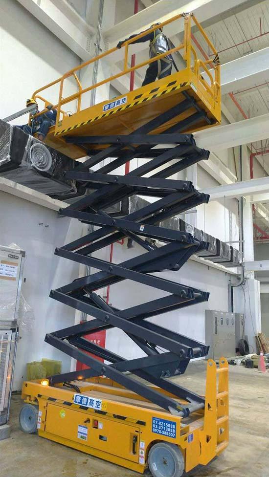 14米剪刀車