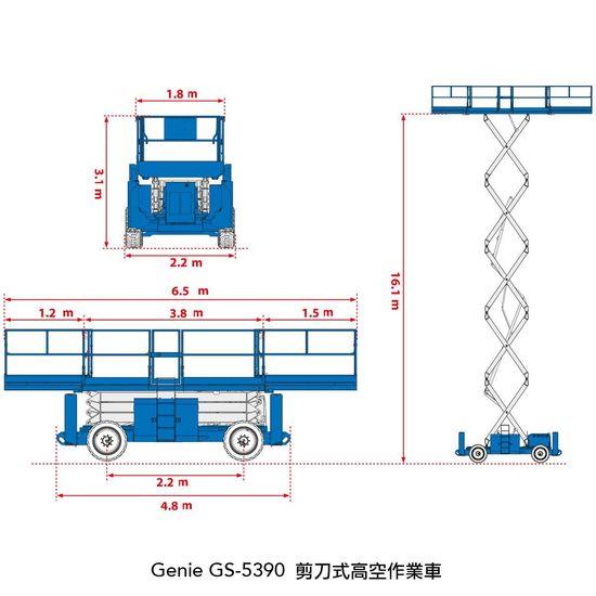 GENIE GS5390RT