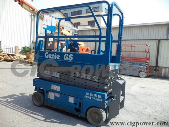 T06GS139 -  Scissor Lift Skyjack Genie GS1930